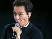 张国荣1997演唱会 完整版