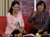2015春晚贾玲小品《面子》