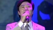 费玉清 张杰 传奇 最美和声 现场版