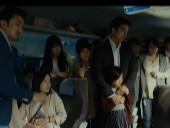 《釜山行1》完整版