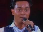 """张国荣1989年""""告别""""演唱会 完整版"""